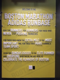 run base sign